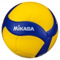 Ball MIKASA V200W - FIVB Approved